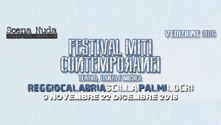 Partecipa al Festival 2016